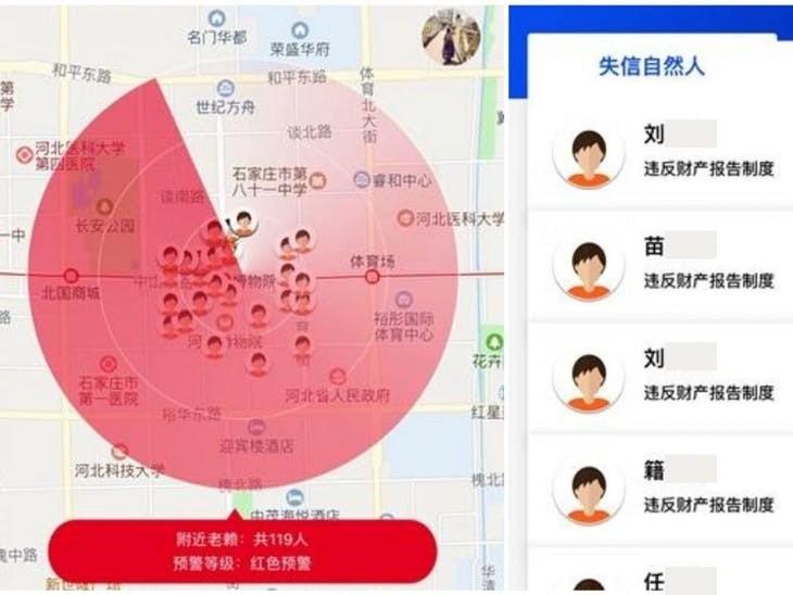 Capture d'écran du programme Laolai Map de WeChat qui affiche les personnes et entreprises figurant sur une liste noire dans une zone géographique donnée via LogicMag
